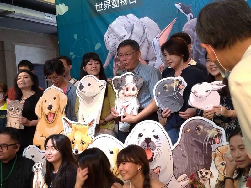 每年10月4日是「世界動物日」,台北市長柯文哲今天出席「2020台北世界動物日」活動。記者林麗玉/攝影