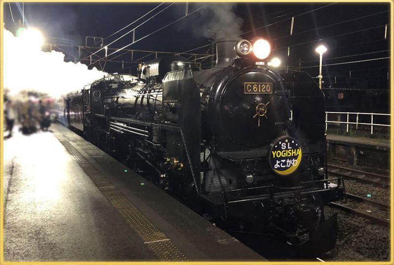 蒸氣列車「SL群馬橫川」將會在活動期間,打造成無限列車的樣式。圖/截自https://slgunma-kimetsu.com/活動官網