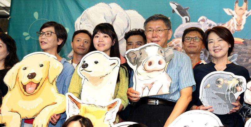 台北市長柯文哲(前排右二)、副市長黃珊珊(前排右)、民眾黨立委蔡壁如(左)及民進黨立委高嘉瑜(前排左二)上午出席「2020臺北世界動物日」。記者侯永全/攝影