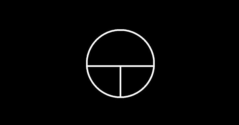 圖中的這個圓,你認為它是什麼呢?圖擷取自TRILL