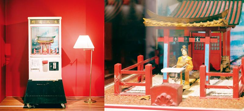 「閃亮抽籤機」中的黃衣小仙女提供面對人生困難的解套籤詩。 圖/大塊文化提供