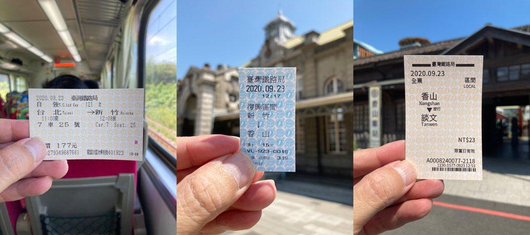 收集車票也是鐵道旅行中有趣的一環,雖然近年台鐵車站多數已加裝電子票券讀卡裝置,我...