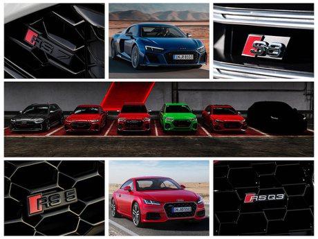 意料不到的性能軍團!眾多新世代Audi RS/S車款台灣開始接單