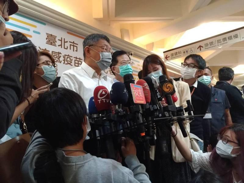 美國總統川普確診新冠肺炎,是否影響美國大選?台北市長柯文哲今天表示,不管誰當選美國總統,美國的國際外交政策,大概不太會更改。記者林麗玉/攝影
