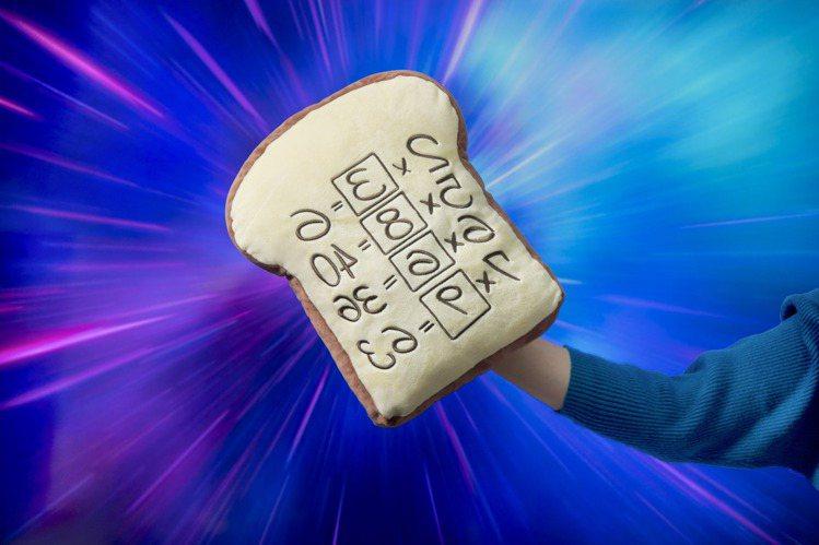 許多粉絲考試前最想要的祕密道具「記憶麵包」。圖/麥當勞提供