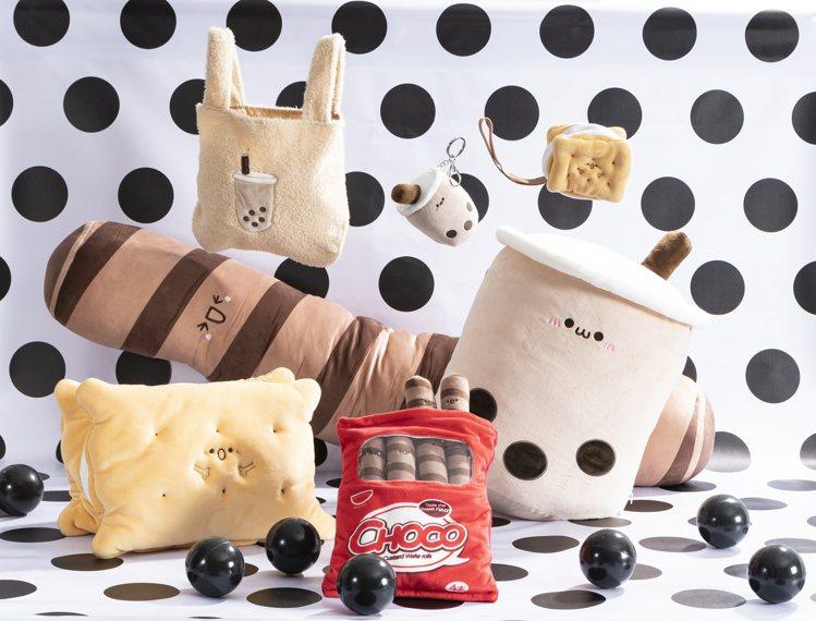 生活工場把珍珠奶茶、捲心酥、蘇打餅乾變身為居家療癒配件。圖/生活工場提供