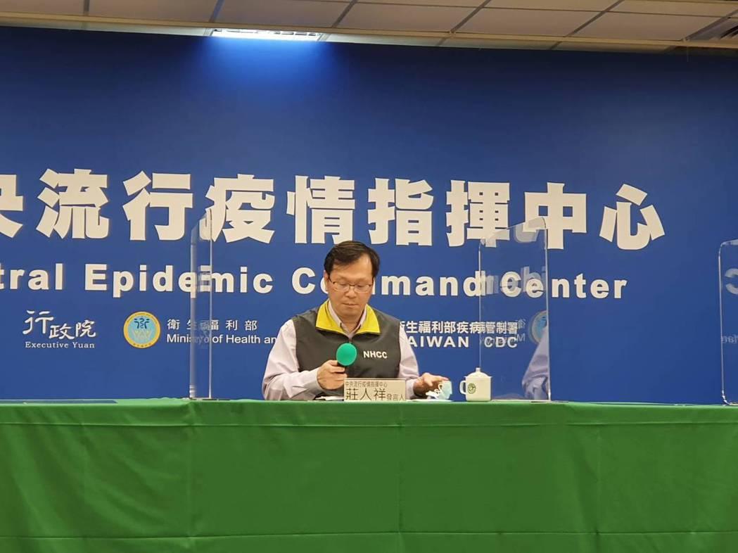 中央流行疫情指揮中心臨時記者會由發言人莊人祥對外說明。記者楊雅棠/攝影