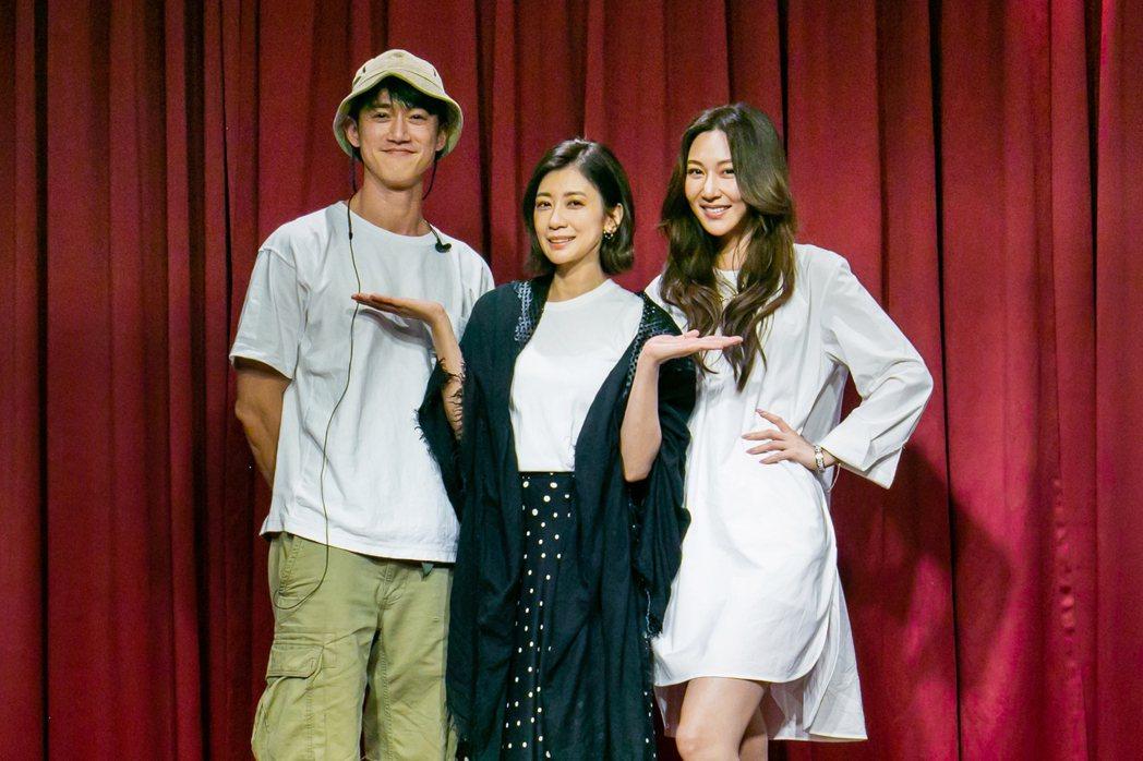 吳慷仁(左起)、賈靜雯、曾莞婷合作「媽,別鬧了!」。圖/草舍文化提供