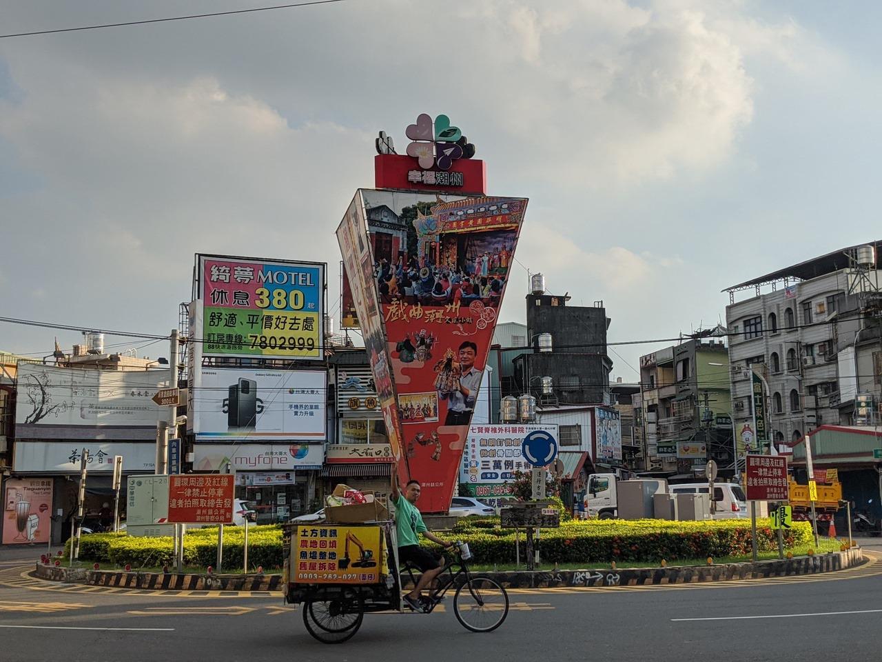 「潮州圓環」這裡分別由六條道路劃分不同的區塊,包辦當地居民與遊客從早吃到晚的各種...