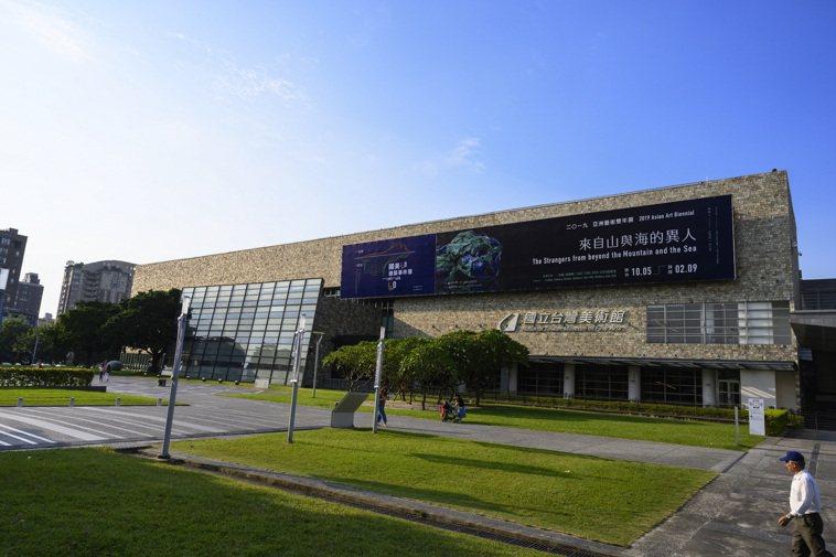 國立台灣美術館。圖/國美館提供