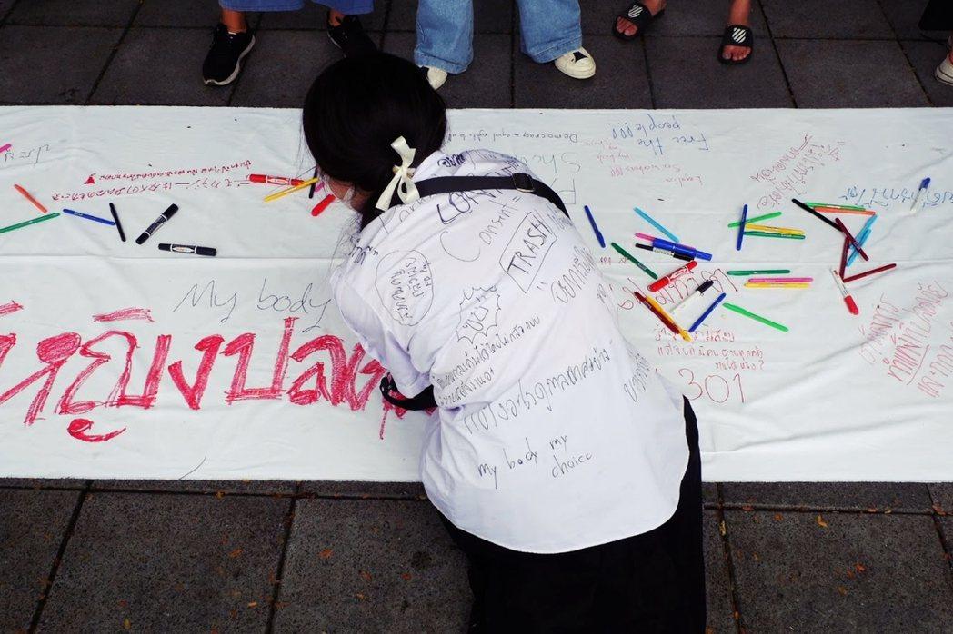 青年解放陣線和泰國學聯會對帕拉育政府提出三大訴求:「停止侵害人民、重新起草新憲法...