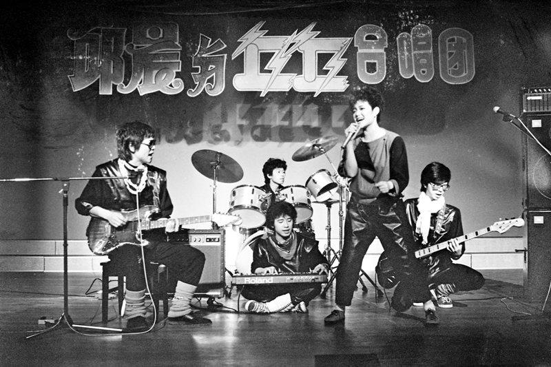 丘丘合唱團,攝於1983年。 圖/聯合報系資料照