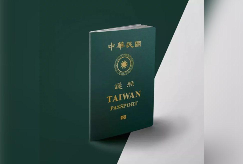 前陣子外交部公布了新的護照封面,在不更動預算與觸動太多華國美學擁護者的敏感神經下...