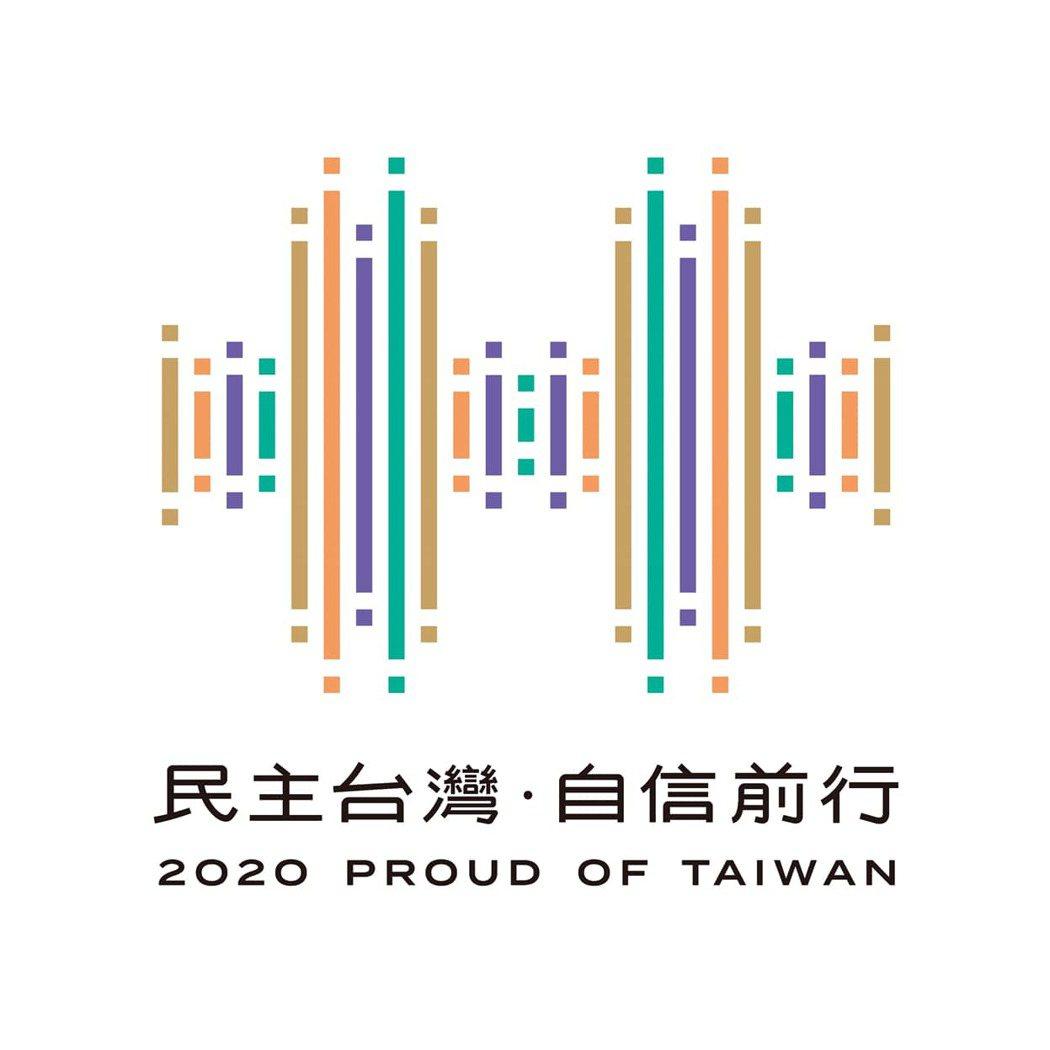 自從2016年雙十國慶設計開始找設計師操刀後,越來越ㄅㄧㄤˋ的設計顛覆台灣民眾美...