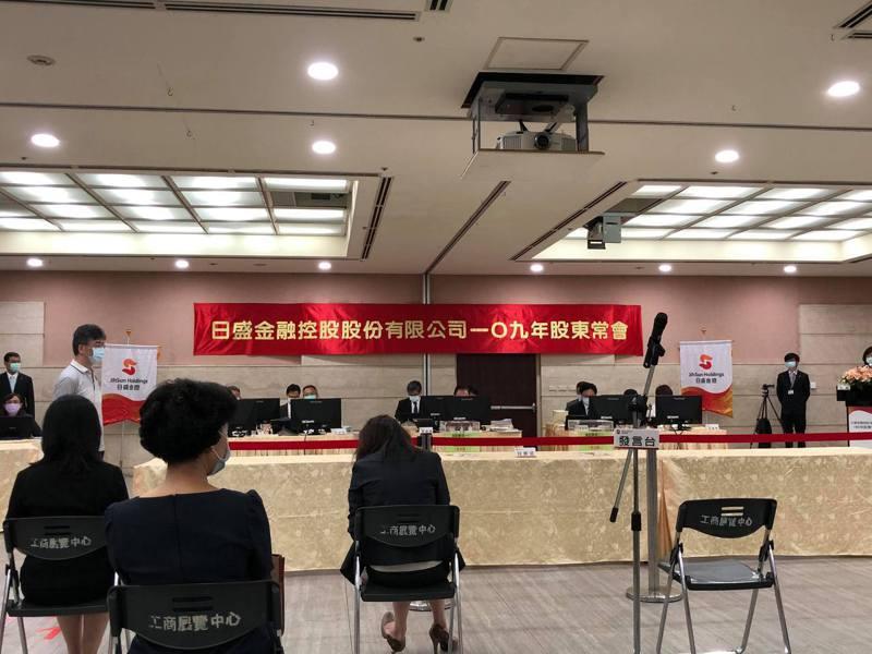 泰國卜蜂集團欲入股日盛金,金管會9月30日駁回。 本報資料照