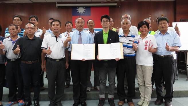 彰化田尾鄉公所簽約儀式。種電/提供。