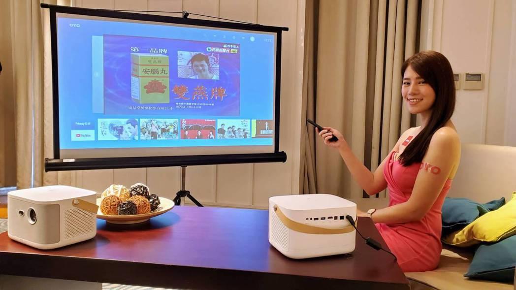 OVO新發表「百吋無框電視K1」,一次滿足商務、居家、娛樂最佳影音選擇。 吳毅倫...