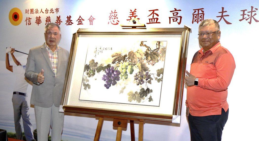 大聯大品佳集團董事長陳國源(右)以85萬元標得蘇峰男教授的作品《滿樹珠玉》,和主...