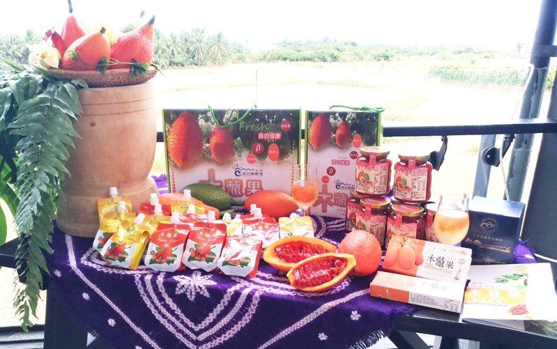 成功鎮農會利用木虌果研發凍飲、果醬等系列商品,均相當熱銷。記者羅紹平/翻攝