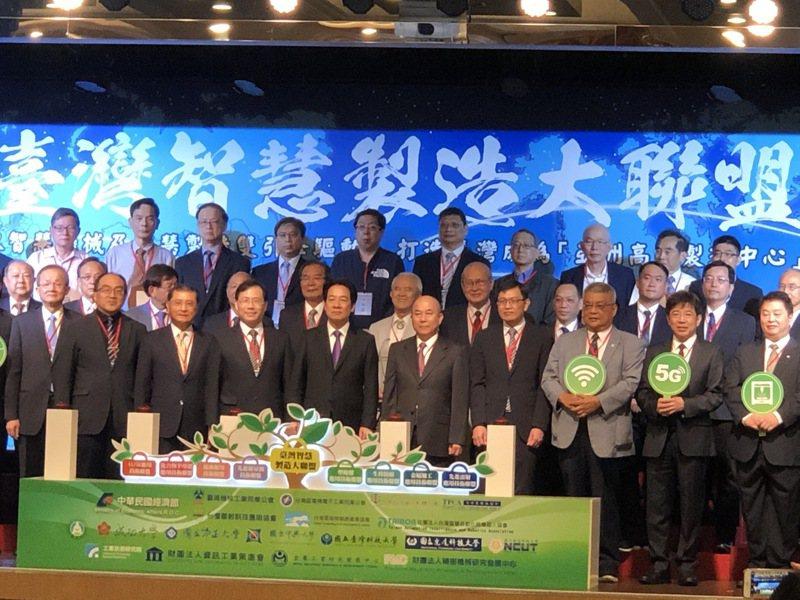 台灣智慧製造大聯盟今(6)日成立。記者蕭君暉/攝影