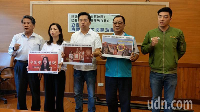 民進黨宜蘭縣議會黨團要求撤換觀光大使林瑞陽,縣政府表示,若有不當使用,會撤換。 記者戴永華/攝影