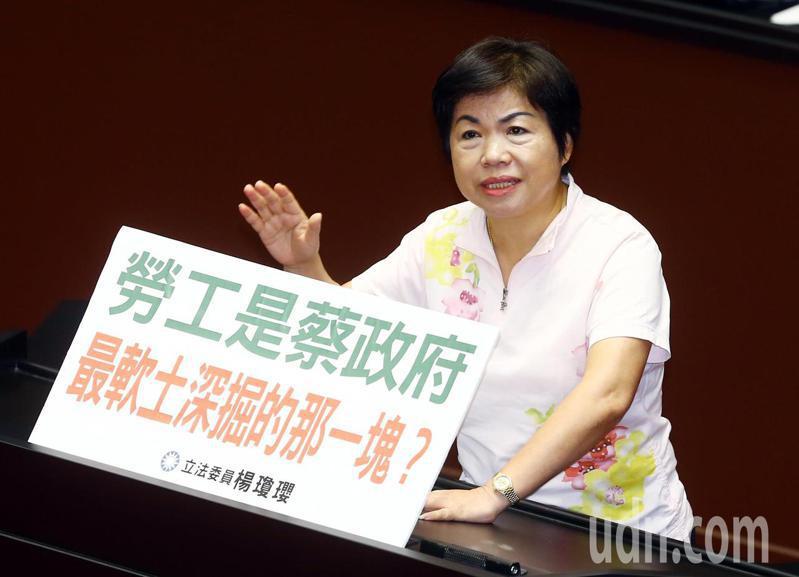 立委楊瓊櫻在國是論壇指出,勞保嚴重虧損,政府應該要提撥更多經費,而非只是調漲保費,要勞工承受風險。記者杜建重/攝影