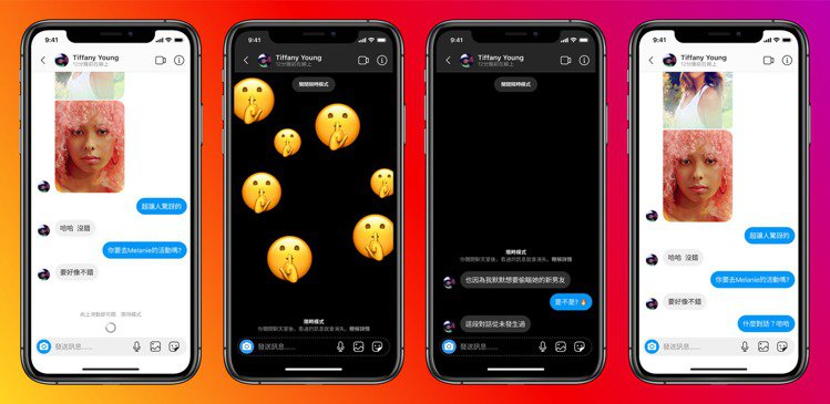 啟用限時模式後,訊息已讀或關閉聊天室,訊息將自動消失。圖/Facebook提供