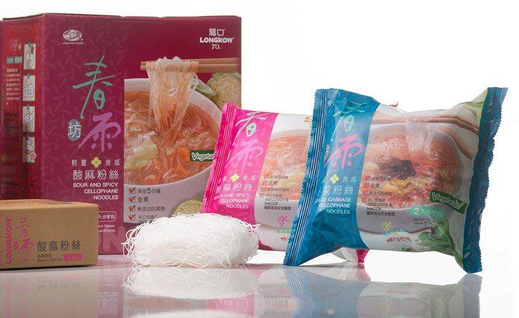 龍口粉絲沖泡系列,目前共推出酸麻粉絲及冬菜粉絲兩種口味。圖/龍口食品提供