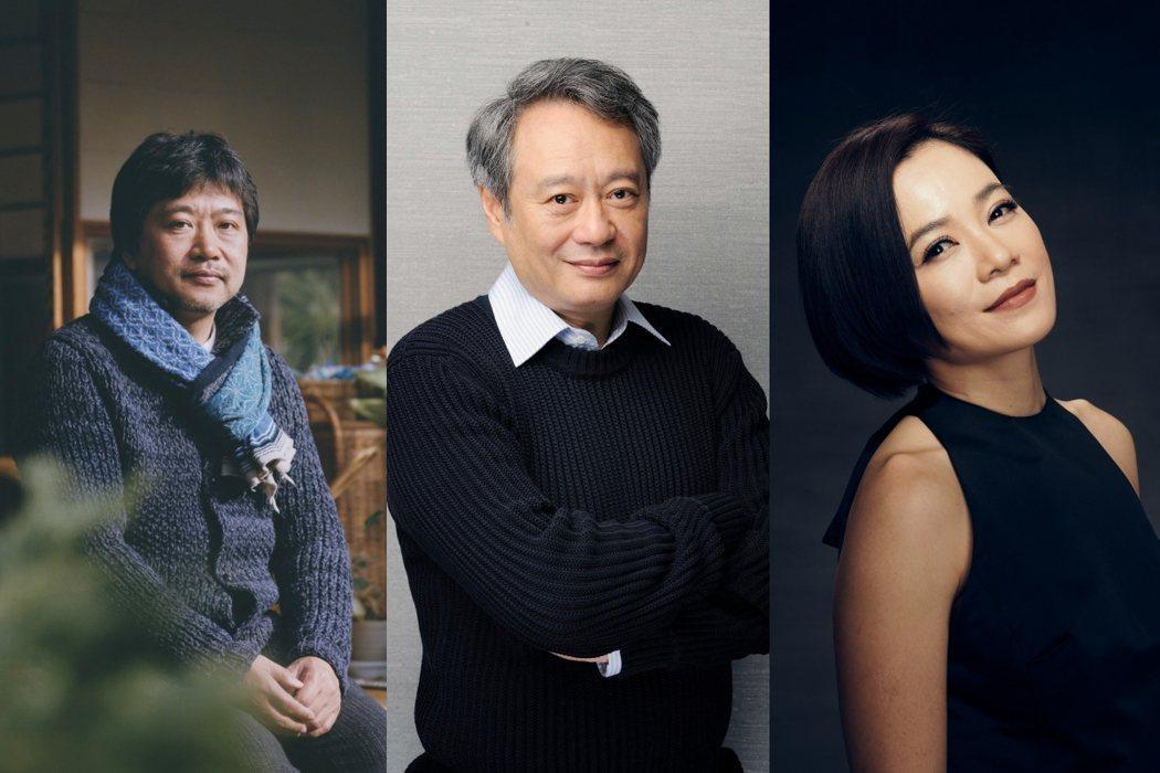 左起是枝裕和、李安、楊雁雁將出席金馬頒獎典禮。圖/金馬執委會提供