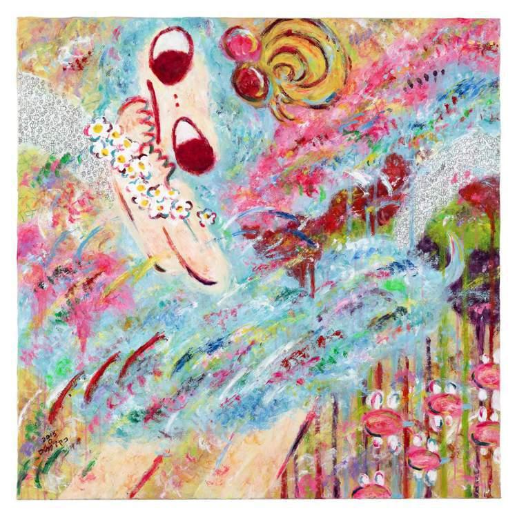 佳士得「現代及當代藝術網拍:流動的盛宴」推出六角彩子「無題」,估價26萬港元起。...