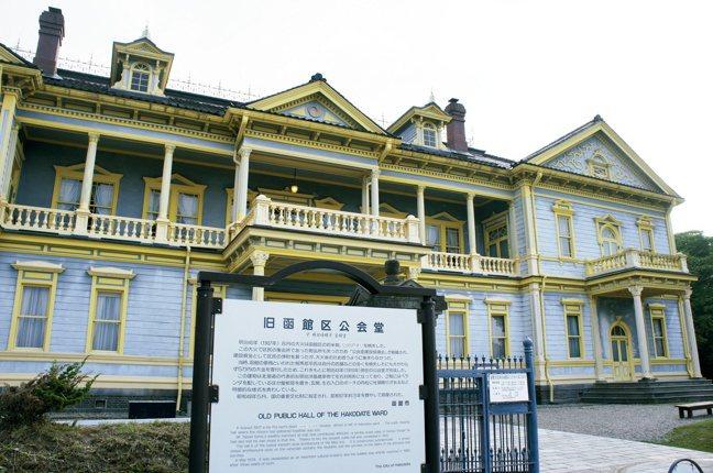 舊函館區公會堂外觀。圖/摘自原點出版社、「日本一日遠方」作者張維中