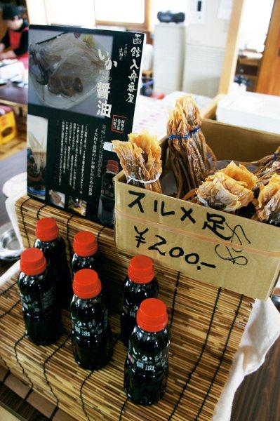 入舟番屋自製醬油。圖/摘自原點出版社、「日本一日遠方」作者張維中