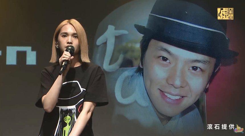 楊丞琳獻唱「只能想念你」緬懷小鬼。圖/摘自YouTube