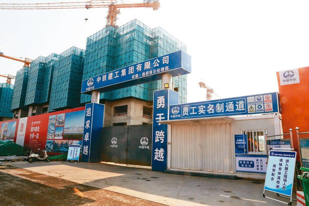 北京高達半數新建案都打折,最低可到七八折。圖為北京某建案。 中新社