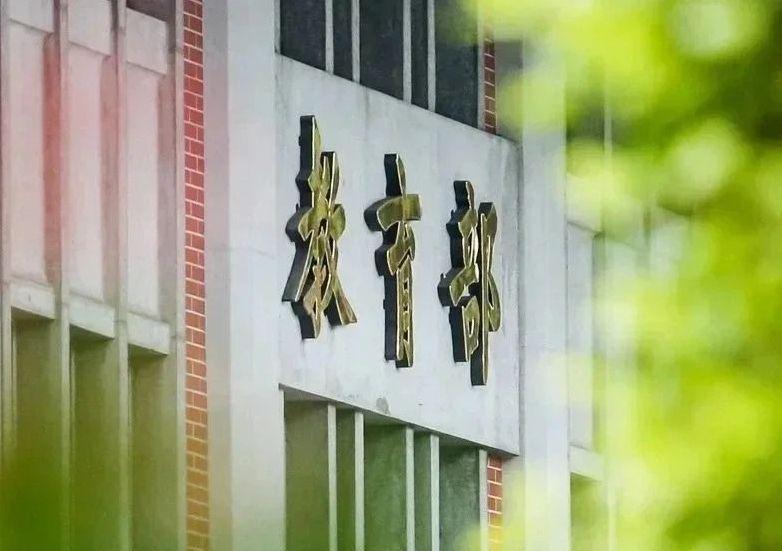 教育部7月預告修正「校園霸凌防治準則」,將校園霸凌從「生對生」改為「校長、教職員工生對生」的霸凌。 圖/聯合報系資料照片