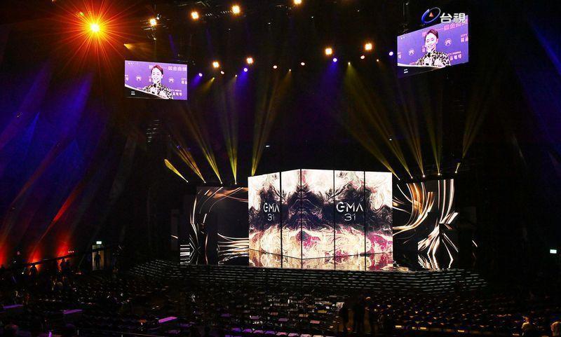 第31屆金曲獎上周剛落幕。圖擷自金曲獎GMA