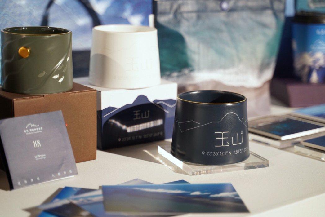 全家和看見·齊柏林基金會進行商品獨家合作,以台灣美麗海岸線為主題,10/27前推...