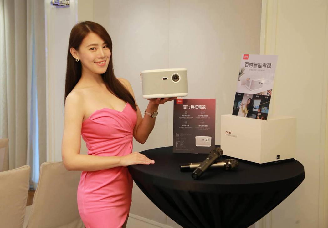 百吋無框電視 K1,首創將超旗艦電視盒、正版影視內容、及 K 歌級音響,整合到高...