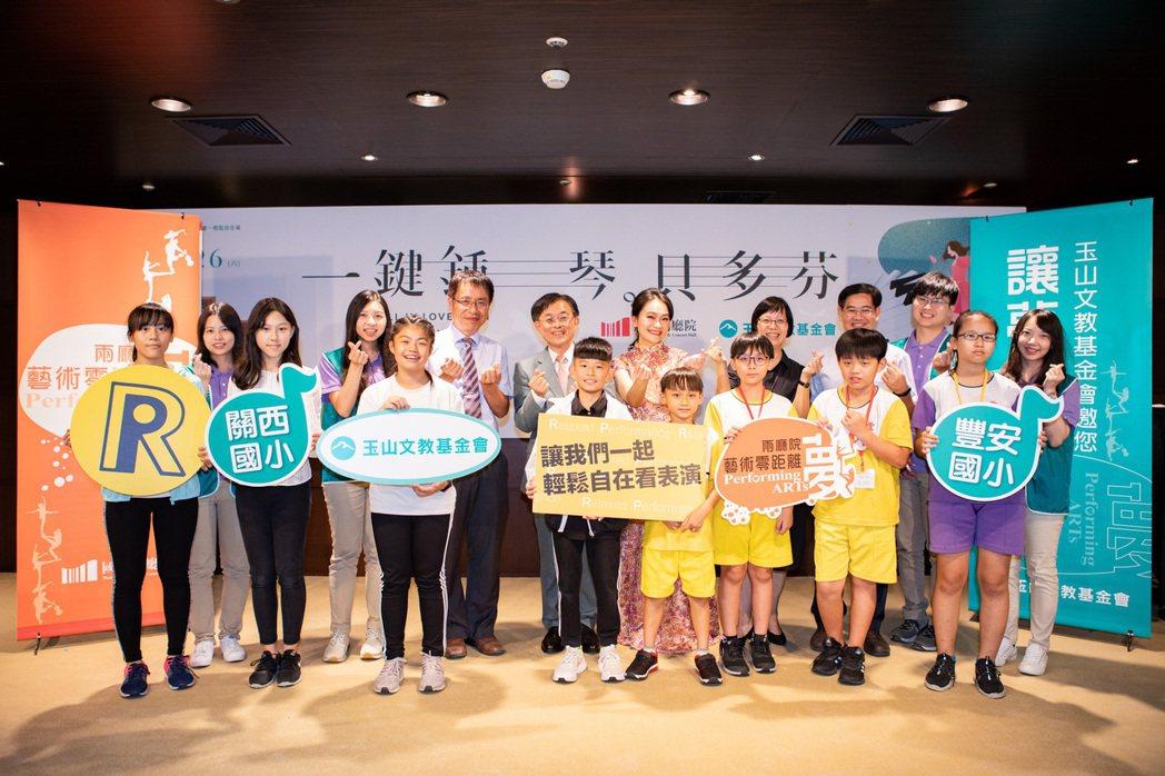 玉山文教基金會執行長王志成(後排左四)與參加共融劇場的師生們共同合影。玉山/提供...
