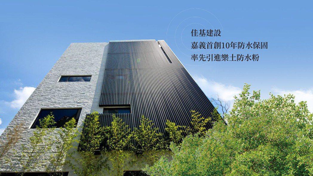 佳基建設-嘉義首創10年防水保固,率先引進樂土防水粉。