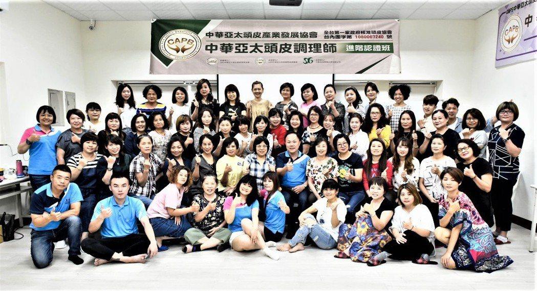 CAPB中華亞太頭皮調理師認證班學生與首席講師蔡謹卉合影紀念(第二排左七)。...