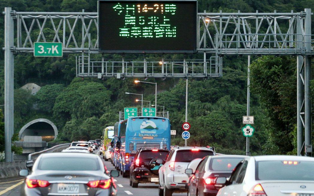 國慶連假期間,國道與各主要道路預期湧入可觀車流。 報系資料照/記者曾原信攝影