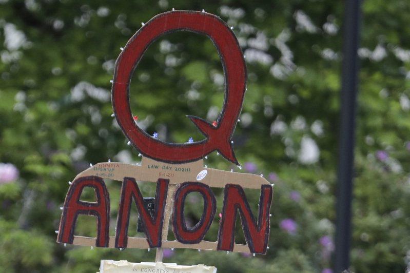 社群媒體龍頭臉書(Facebook)今天大動作封殺所有與極右翼陰謀論團體「匿名者Q」(QAnon)有關的帳號,試著在激烈的美國總統大選11月3日登場前,加強打擊假新聞。 美聯社