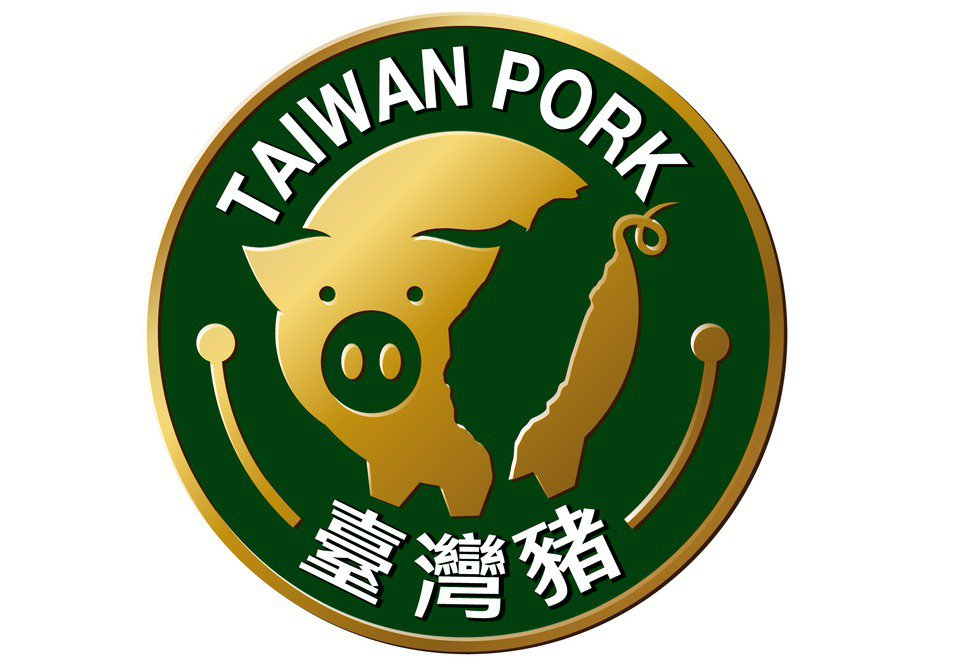 台灣豬識別標章。圖/中央畜產會提供
