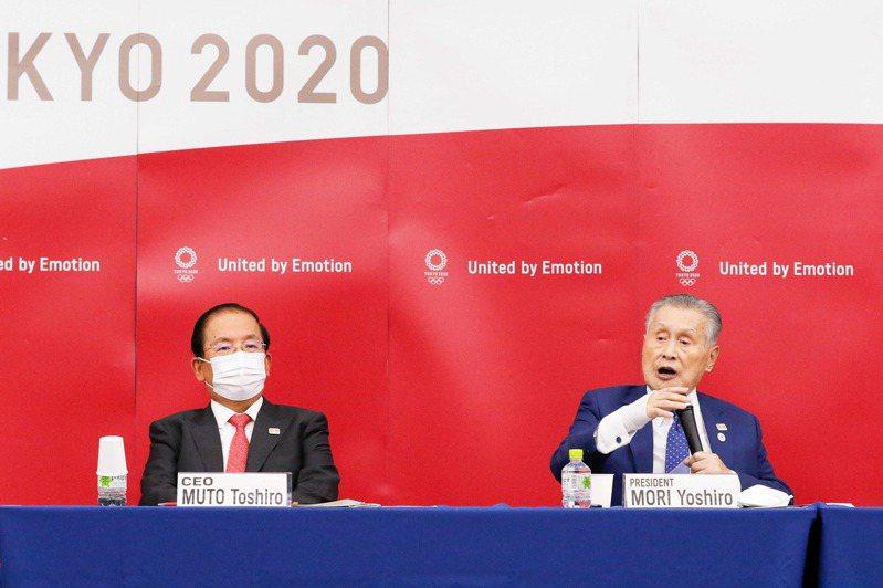 延至明年7月舉辦的東奧努力精簡化,估計可省下經費約300億日圓(約新台幣83億元)。 法新社