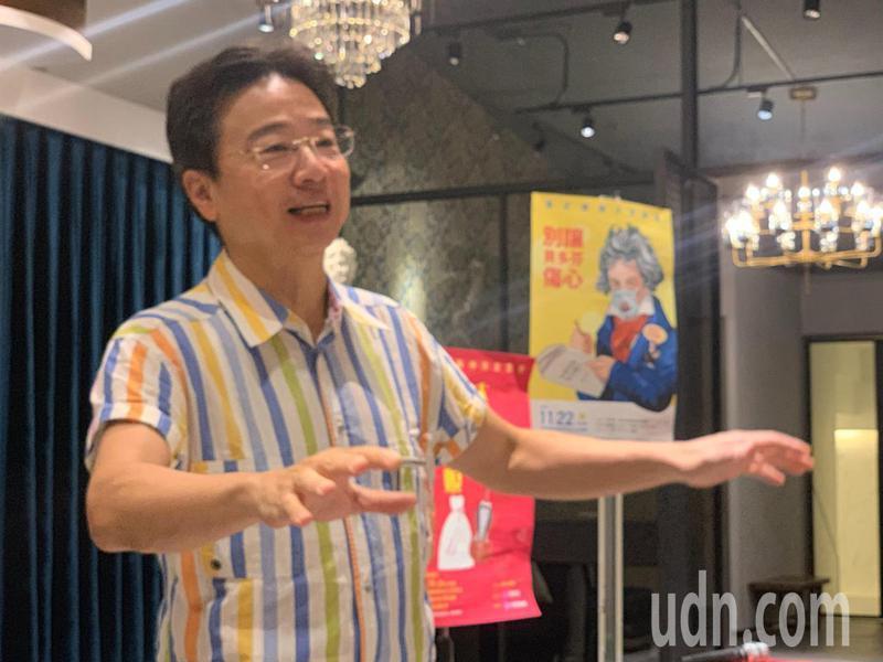 「張正傑親子音樂會─別讓貝多芬傷心」11月22日移師衛武營音樂廳演出。記者徐如宜/攝影