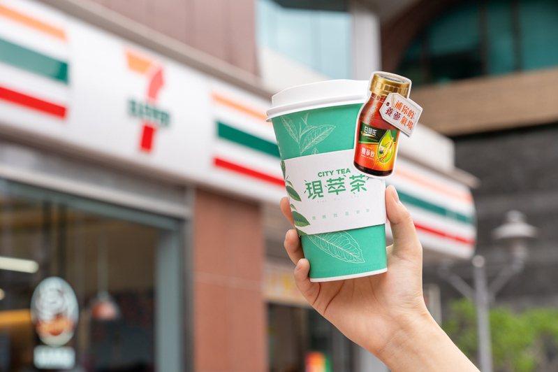 白蘭氏養蔘四季春青茶自即日起至10月20日止,於全台7-ELEVEN門市販售,原價104元,活動銅板優惠價只要59元。圖/白蘭氏提供