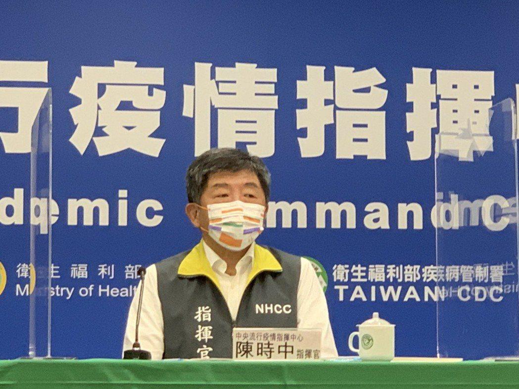 陳時中今日公布國內新增2例境外移入新冠肺炎病例。記者陳雨鑫/攝影