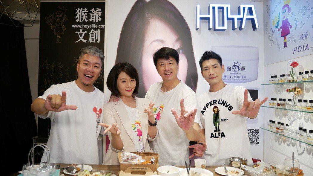 阿甘(左起)、文汶、吳皓昇、小路錄「娛樂超skr」節目。圖/民視提供