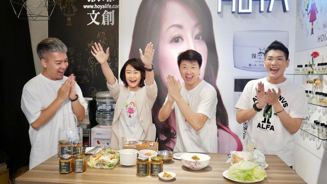 文汶(左)、吳皓昇夫妻上「娛樂超skr」節目。圖/民視提供